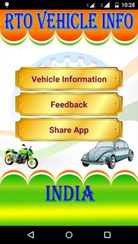All India Vehicle Details APK screenshot 1