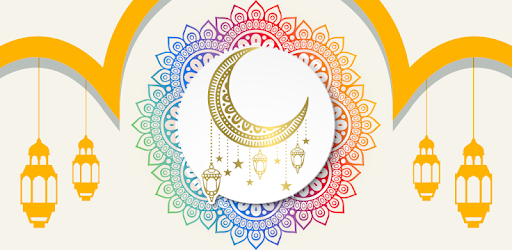 New Islamic Muslim calendar pc screenshot