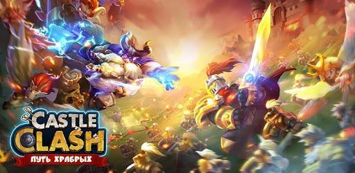 Castle Clash: War of Heroes RU pc screenshot