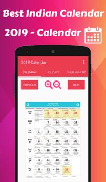 2019 Calendar - 2019 Panchang, 2019 कैलेंडर हिंदी APK screenshot 1