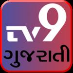 TV9 Gujarati Live News for pc icon