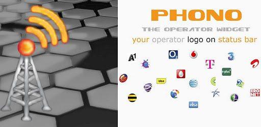 Phono pc screenshot