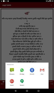 Japji Sahib With Audio APK screenshot 1