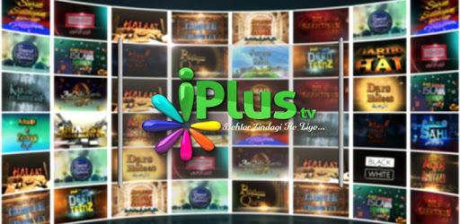 iPlus TV Official - i Plus TV Live pc screenshot