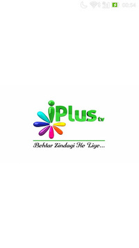 iPlus TV Official - i Plus TV Live APK screenshot 1