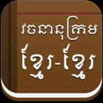 ChuonNathKH icon