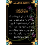 Ayatul Kursi for pc icon