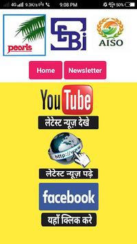PACL Refund News APK screenshot 1