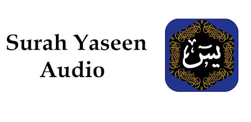 Surah Yaseen Audio pc screenshot
