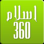 Islam 360 icon