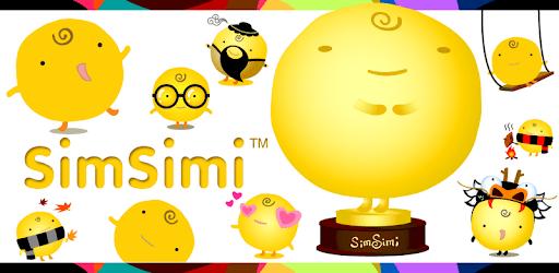 SimSimi pc screenshot