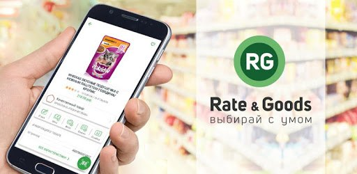 Rate&Goods - product scanner and reviews pc screenshot