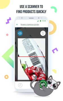 Rate&Goods - product scanner and reviews APK screenshot 1