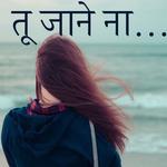 status, shayari, DP status, video status, meme for pc icon