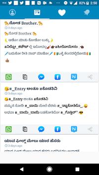 Kannada Status DP APK screenshot 1