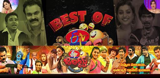 Jabardasth TV - No.1 Telugu Comedy Show pc screenshot