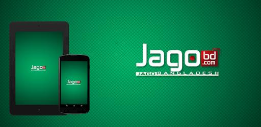 Jagobd - Bangla TV(Official) pc screenshot