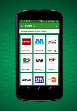 Jagobd - Bangla TV(Official) APK screenshot 1