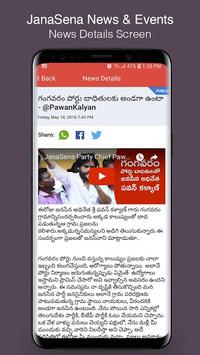 JanaSena News & Events APK screenshot 1