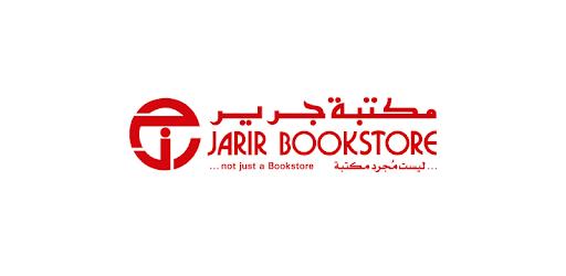 Jarir Bookstore مكتبة جرير pc screenshot