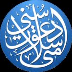 SDI Channel icon
