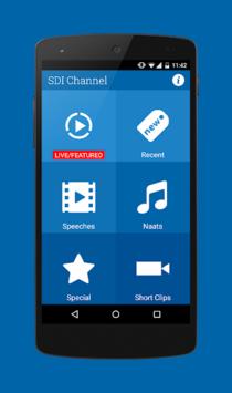 SDI Channel APK screenshot 1