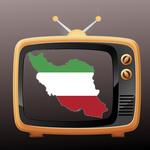 Persian TV icon