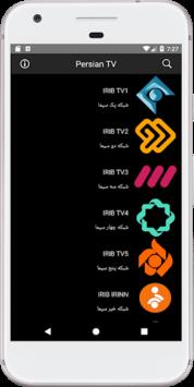 Persian TV APK screenshot 1
