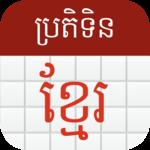 Khmer Calendar AIO icon