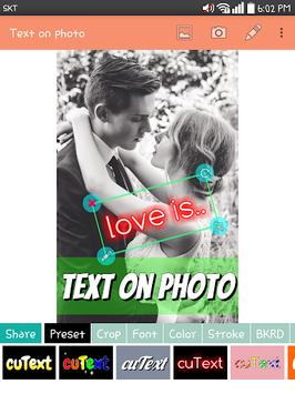 CuText : Generate cute message APK screenshot 1
