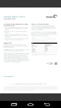 PDF Viewer APK screenshot 1