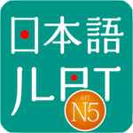 JLPT N5 - Learn N5 and Test N5 icon