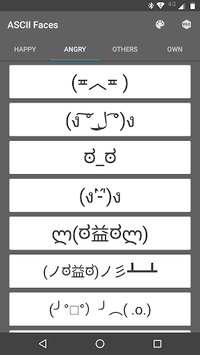ASCII Faces APK screenshot 1