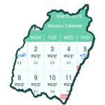 Manipuri Calendar 2019 icon
