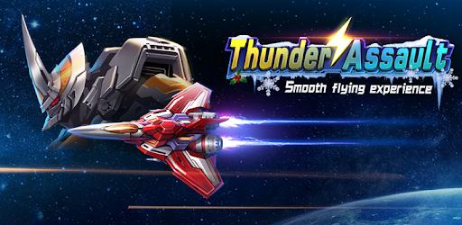 Thunder Assault: Raiden Striker pc screenshot