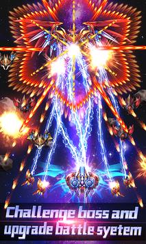 Thunder Assault: Raiden Striker APK screenshot 1