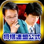 Shogi Live Subscription 2014 icon