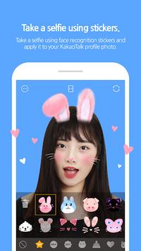 KakaoTalk Cheez APK screenshot 1