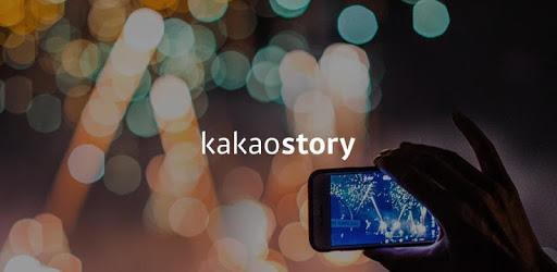KakaoStory pc screenshot