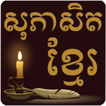 Khmer Proverb icon