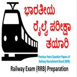 RRB Railway Exam Preparation in Kannada icon