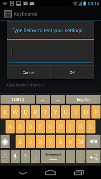 kasahorow APK screenshot 1
