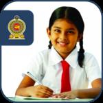 විභාග ප්රතිපල (Sri Lanka) - Exam Results - 2018 APK icon