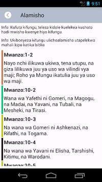 Biblia Takatifu, Swahili Bible APK screenshot 1