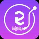 Khmer Music Free icon