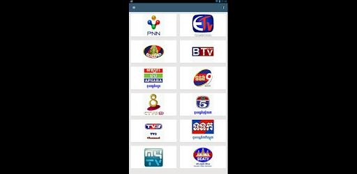 Khmer TV FreeHD pc screenshot