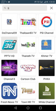 Khmer TV FreeHD APK screenshot 1
