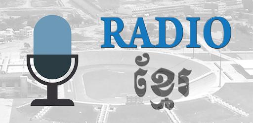 Radio Khmer pc screenshot