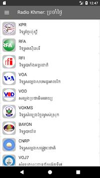 Radio Khmer APK screenshot 1