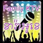 Khmer Family KTV icon